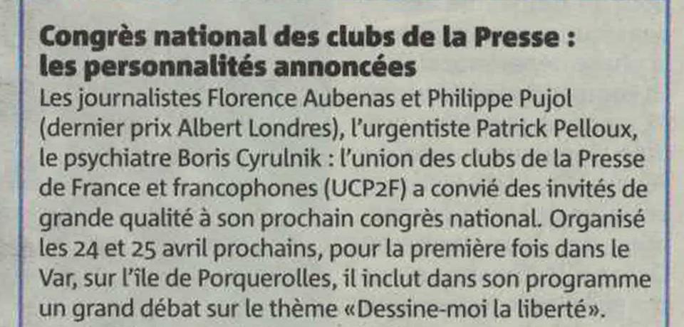 Congrès national des Clubs de la Presse : les personnalités annoncées